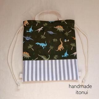 恐竜たちが可愛いハンドメイドの持ち手付き巾着袋・体操服袋・ナップザック(外出用品)