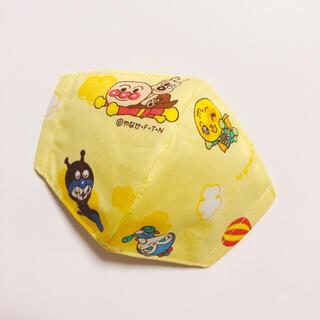 12-4 イエロー 幼児マスク クール(外出用品)