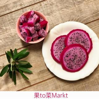希少なピンクドラゴンフルーツ(無農薬)(フルーツ)