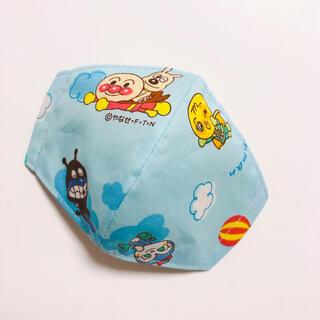 12-5 ブルー 幼児マスク クール(外出用品)