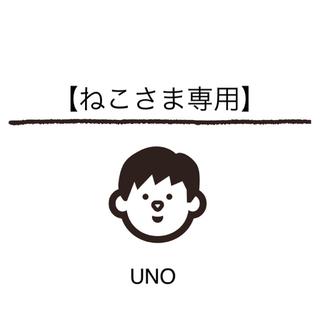 【新品】UNO(ウノ) カードゲーム(トランプ/UNO)