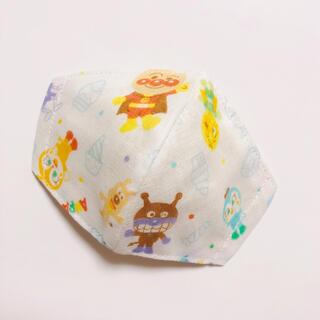 12-6 ブルースイーツ 幼児マスク クール(外出用品)