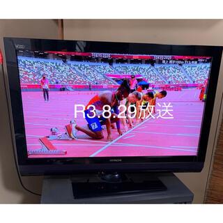 日立 - 日立 Wooo 32V型 2番組同時録画HDD内蔵 録画機能付