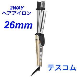 テスコム(TESCOM)の26mm  スチーム 2WAY ヘアアイロン テスコム TPW2626(ヘアアイロン)