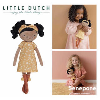 コドモビームス(こども ビームス)のLittle Dutch リトルダッチ お人形 エヴィちゃん 35cm ドール(知育玩具)
