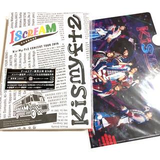 Kis-My-Ft2 - Kis-My-Ft2 CONCERT TOUR 2016 I SCREA 通常盤