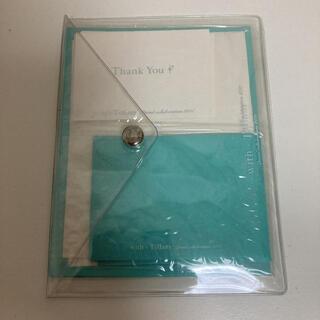 Tiffany & Co. - ティファニー Tiffany with レターセット 手紙 付録 雑誌 ♡