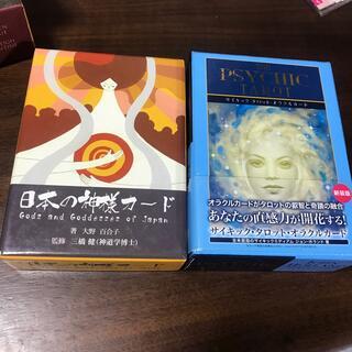 サイキック タロット オラクルカ-ド  日本の神様カード 新装版(トランプ/UNO)