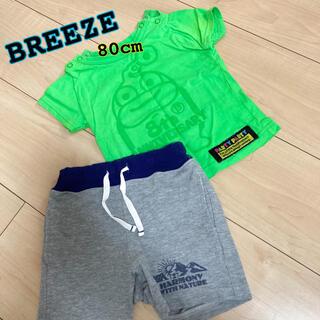 ブリーズ(BREEZE)のBREEZE ブリーズ ベビー服 服 ベビー 子ども 上下セット Tシャツ(Tシャツ)