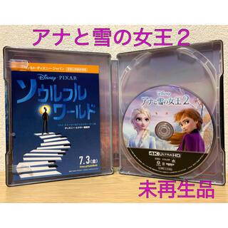 Disney - アナと雪の女王2 4K UHD 未再生品 ウォルトディズニー