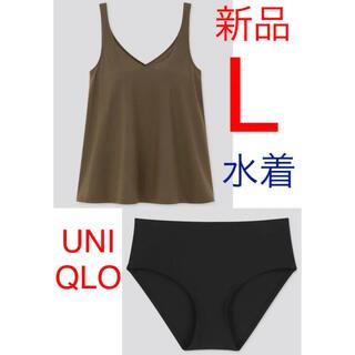 ユニクロ(UNIQLO)の新品 ユニクロ ビーチフレアタンクトップ & ショーツ 2点セット Lサイズ(水着)