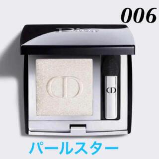 ディオール(Dior)のディオール アイカラー  モノクルール  006 パールスター アイシャドウ(アイシャドウ)