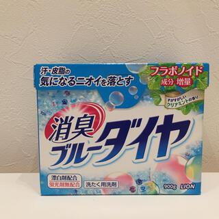 粉洗剤 ブルーダイヤ900g  1箱(洗剤/柔軟剤)