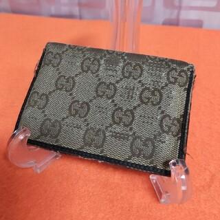 グッチ(Gucci)のグッチ GUCCI カードケース 茶色 ブラウン キャンバス GG(パスケース/IDカードホルダー)