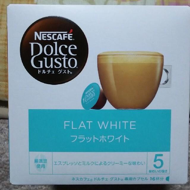 Nestle(ネスレ)のネスカフェドルチェグスト専用カプセル カフェオレ フラットホワイト 食品/飲料/酒の飲料(コーヒー)の商品写真