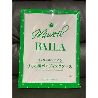 ミュベールワーク(MUVEIL WORK)のBAILA10月号付録 ミューベル りんご柄ボンディングケース(ポーチ)