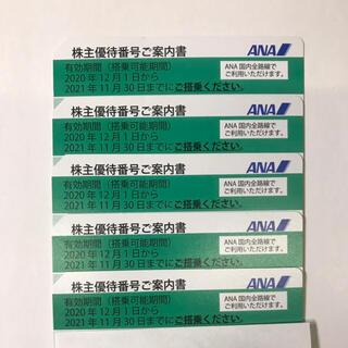エーエヌエー(ゼンニッポンクウユ)(ANA(全日本空輸))のANA 株主優待券 5枚セット(その他)