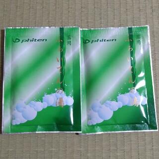 マルコ(MARUKO)のファイテン 入浴剤(タオル/バス用品)