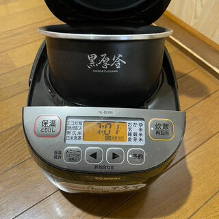 象印 - 象印 黒厚釜 炊飯器 極め炊き 3合 業熱沸とう ブランド炊飯器