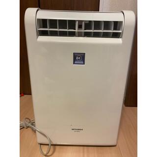 三菱電機 - 安心の日本製 ムーヴアイ搭載モデル 三菱電機、衣類乾燥除湿機