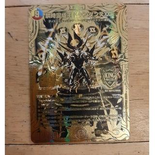 デュエルマスターズ(デュエルマスターズ)の禁時混成王 ドキンダンテ XXii ゴールドレア 金シク(シングルカード)