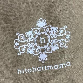 ネストローブ(nest Robe)のhitoharimama マロンノーカラーワンピース(ひざ丈ワンピース)