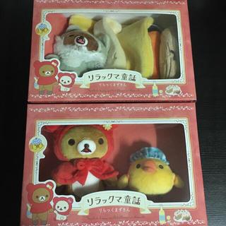 サンエックス - リラックマ 童話 赤ずきん ぬいぐるみ in BOX 全2種 りらっくまずきん
