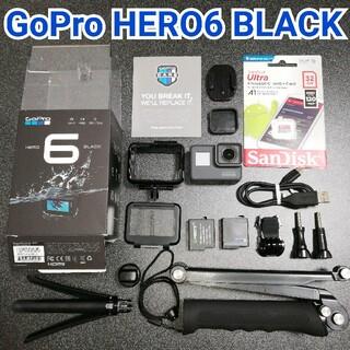 GoPro - 【お得セット】GoPro HERO6 BLACK