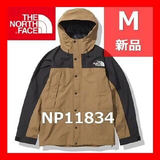 THE NORTH FACE - ノースフェイス マウンテンライトジャケット NP11834 UB Mサイズ