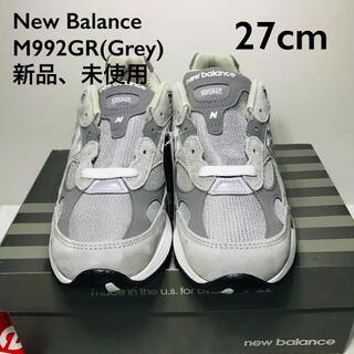 New Balance 992 Grey(M992GR) 27cm(スニーカー)
