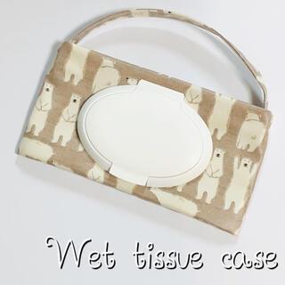 Wet tissue case シロクマ柄ベージュ(外出用品)