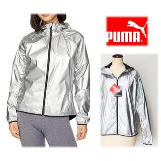 PUMA - 新品【PUMA プーマ】スポーツウェアー メタリック ウィンドブレーカー M