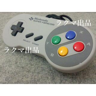 任天堂 - Nintendo スーパーファミコン クラシック ミニ コントローラー HDMI