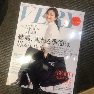 コウブンシャ(光文社)のVERY 2021年 10月号(ファッション)