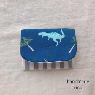 恐竜たちが可愛いハンドメイドのポケットティッシュケース 移動ポケット ダイナソー(外出用品)