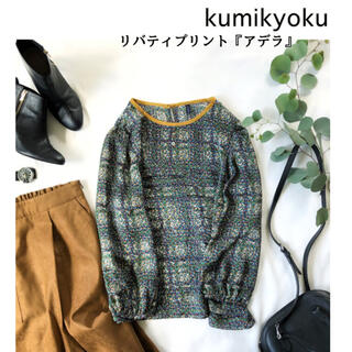 kumikyoku(組曲) - 2118 クミキョク リバティプリント シフォンブラウス フラワープリント