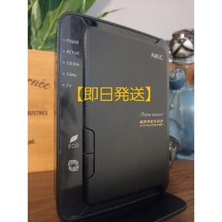 NEC - ★即日発送★【NEC】無線LANルータ AtermWG600HP