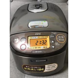 象印 - IH炊飯ジャー3合炊き炊飯器 極め炊き NP-GV05-XT ステンレスブラウン