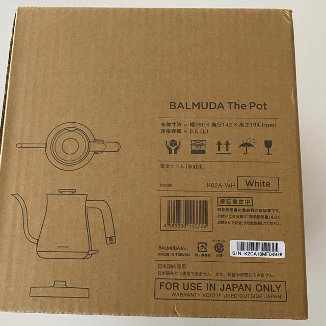 BALMUDA(バルミューダ)の【新品】BALMUDA The Pot バルミューダ 電気ケトル スマホ/家電/カメラの生活家電(電気ケトル)の商品写真