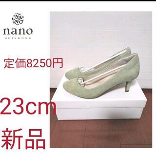ナノユニバース(nano・universe)のナノユニバース Aperi アペリ コンフォートフィット パンプス(ハイヒール/パンプス)