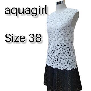 アクアガール(aquagirl)のアクアガール ブラウス 38 ホワイト ノースリーブ トップス 花 刺繍 レース(シャツ/ブラウス(半袖/袖なし))