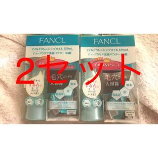 FANCL - ファンケル マイルドクレンジングオイル 洗顔パウダー