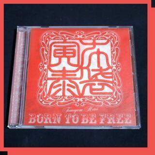 布袋寅泰 【CD】 BORN TO BE FREE(ポップス/ロック(邦楽))
