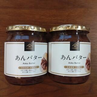 コストコ(コストコ)の久世福商店 あんバター 550g  2本セット(缶詰/瓶詰)