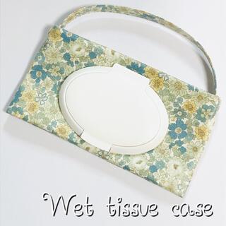 wet tissue case  seven berry小花柄グリーン(外出用品)