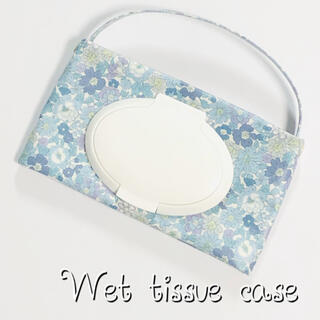 wet tissue case  seven berry小花柄ブルー(外出用品)