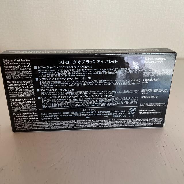 BOBBI BROWN(ボビイブラウン)のボビィブラウン☆数量限定☆ストローク オブ アイパレット コスメ/美容のベースメイク/化粧品(アイシャドウ)の商品写真