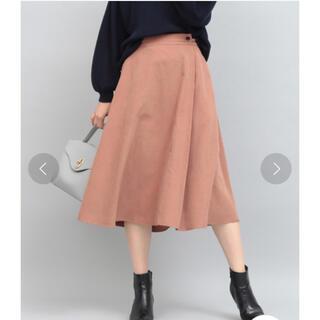 ヴィス(ViS)のViS⭐️ピーチ起毛タックフレアースカート(ひざ丈スカート)