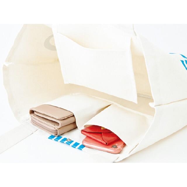 SHISEIDO (資生堂)(シセイドウ)の大人のおしゃれ手帖 付録 7月 資生堂パーラー 3ポケット付きビッグトート エンタメ/ホビーの雑誌(ファッション)の商品写真