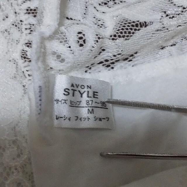 AVON(エイボン)のショーツ★白★Mサイズ レディースの下着/アンダーウェア(ショーツ)の商品写真